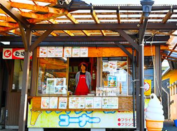 おみやげ広場&ファーストフード イメージ